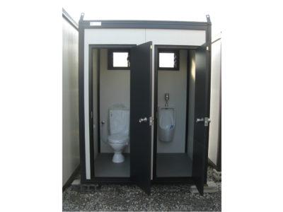 水洗トイレ洋式・小用 ブラック 税込509,300円