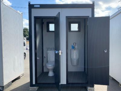 トイレユニットハウス水洗式 洋式・小用 ブラック SOLD OUT