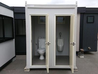 水洗トイレ 洋式・小用 ホワイト税込509,300円