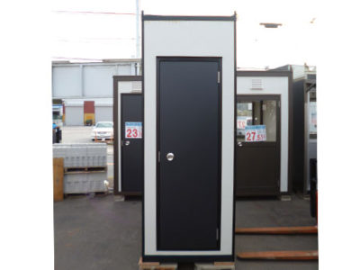 洋式水洗トイレ ブラック 税込258,500円
