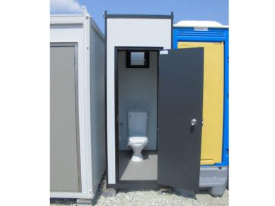 洋式水洗トイレ ブラック ※2.9%OFF【プライスダウン⇊】税込254,100円
