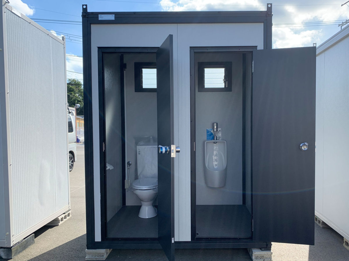 トイレユニットハウス水洗式 洋式・小用 ブラック 税込515,900円